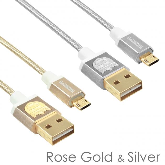 正反插micro USB充電傳輸線 2