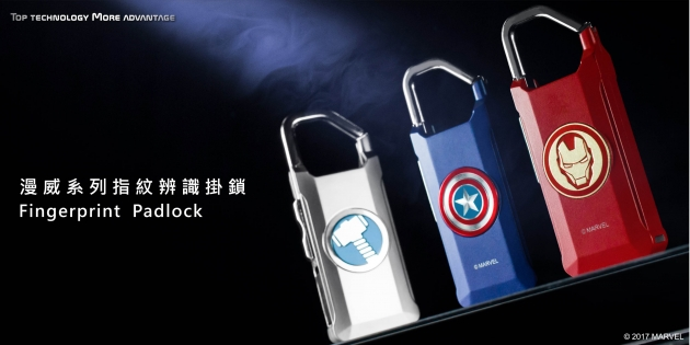 Marvel fingerprint padlock 1