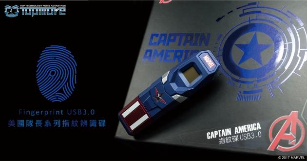 Marvel fingerprint USB drive 1