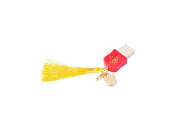 NR 2018 NY Edition USB3.0 16GB 3