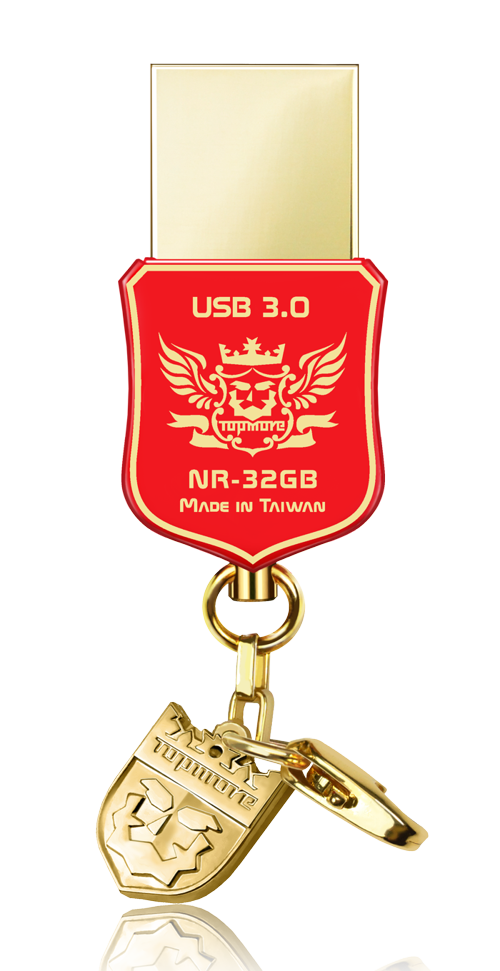 NR Series USB3.0 2